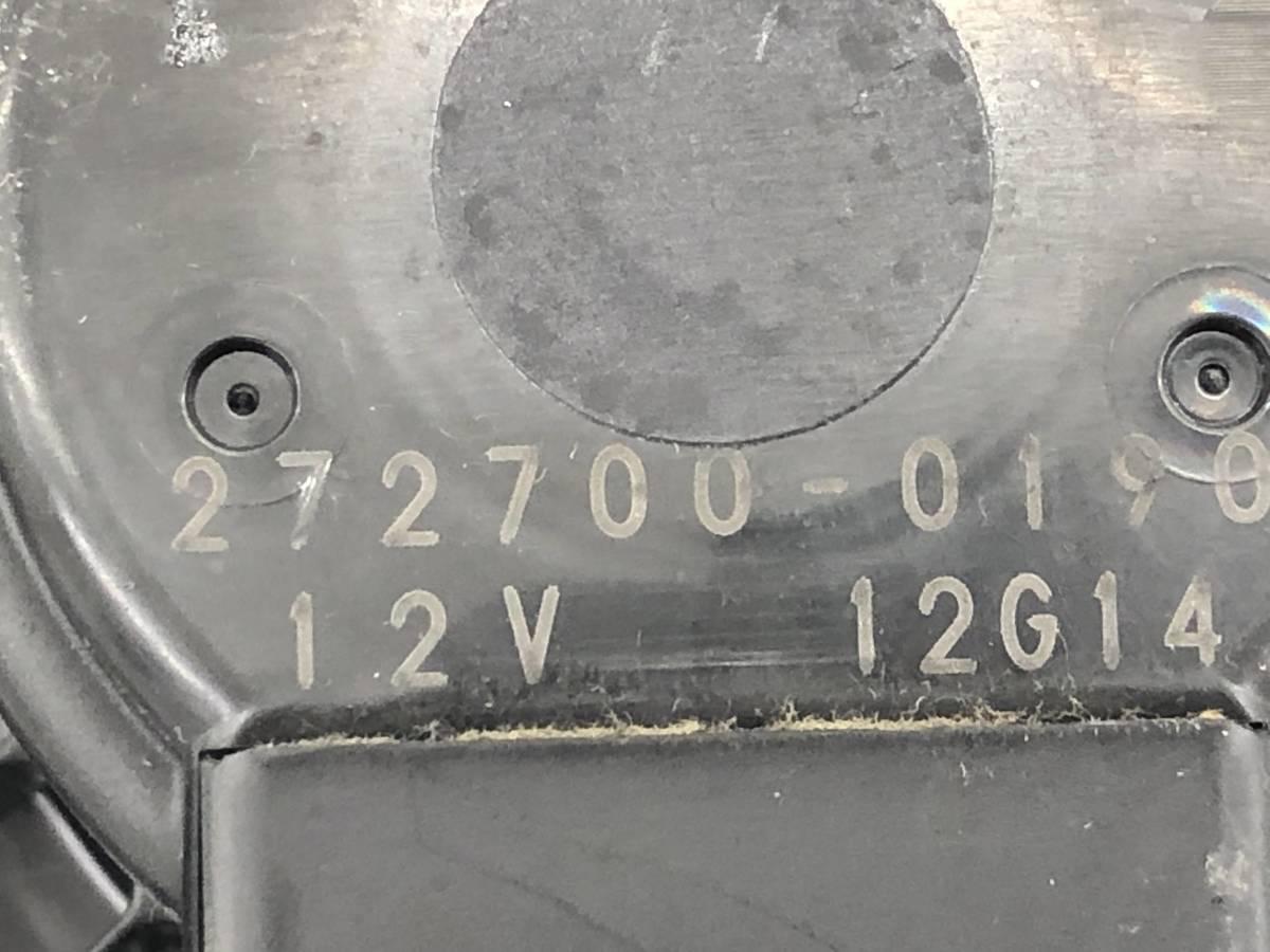_b50486 ダイハツ ムーヴ ムーブ カスタム R CBA-L150S ブロアモーター ブロワ ヒーターファン レジスター付き 272700-0190 L152S L160S_画像7