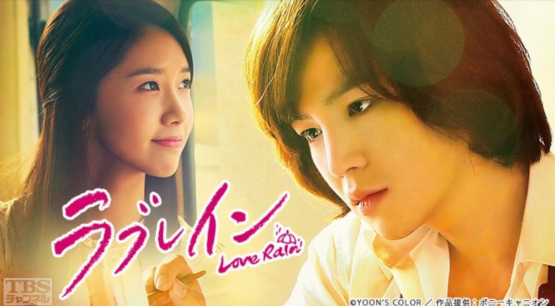 (ケース付) 韓国ドラマ ラブレイン Blu-ray ブルーレイ