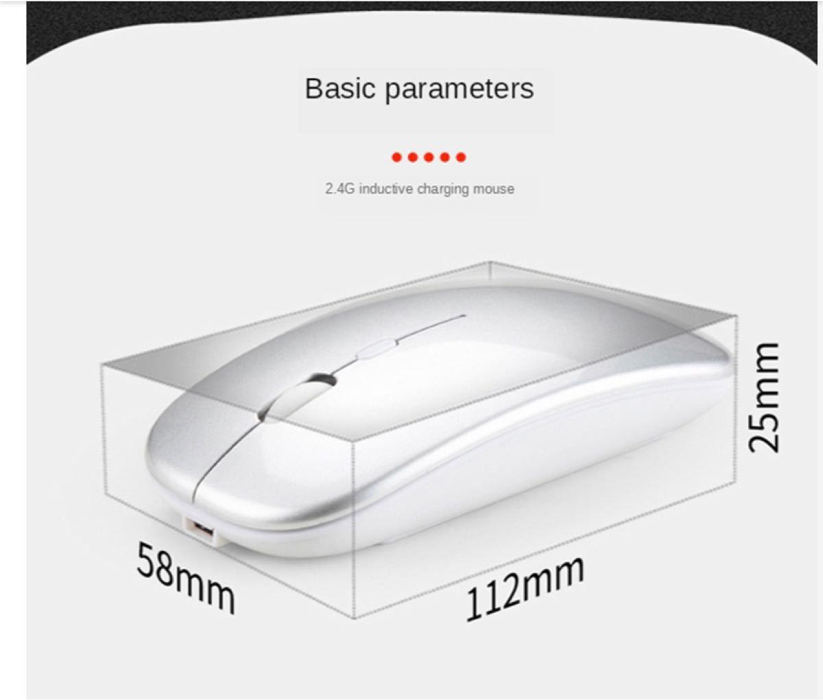 usb充電式ゲーミングワイヤレスbluetoothマウス