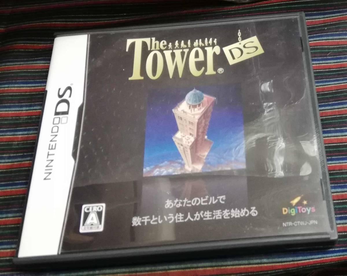 Nintendo DS ソフト ザ・タワー The Tower 複合ビル経営シュミレーション