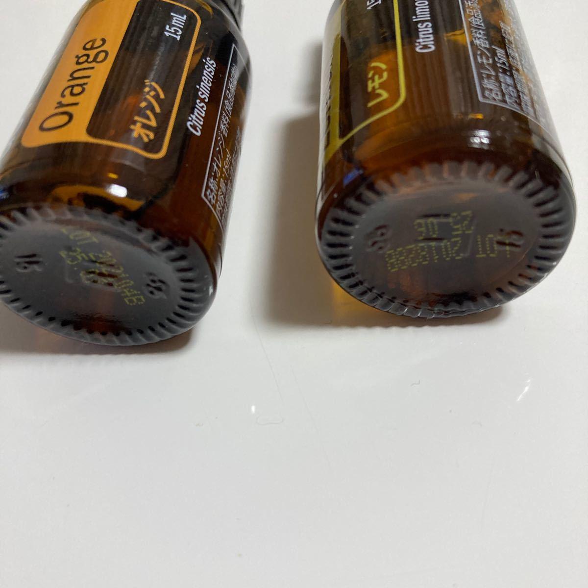 エッセンシャルオイル ドテラ柑橘系2本セット doTERRA