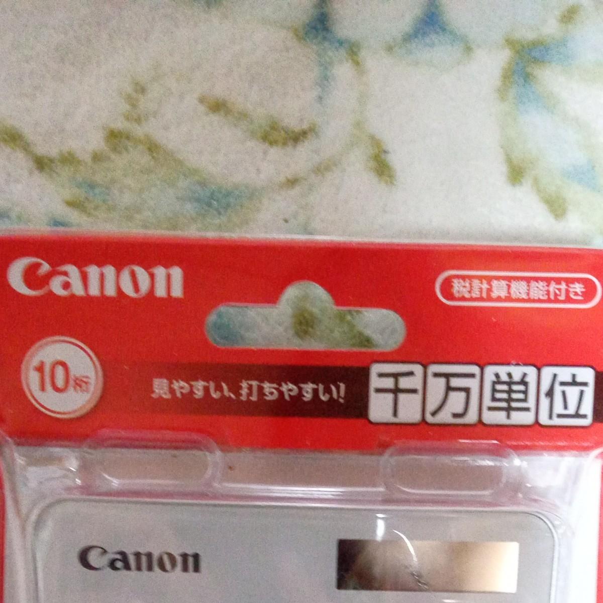 電卓 Canon