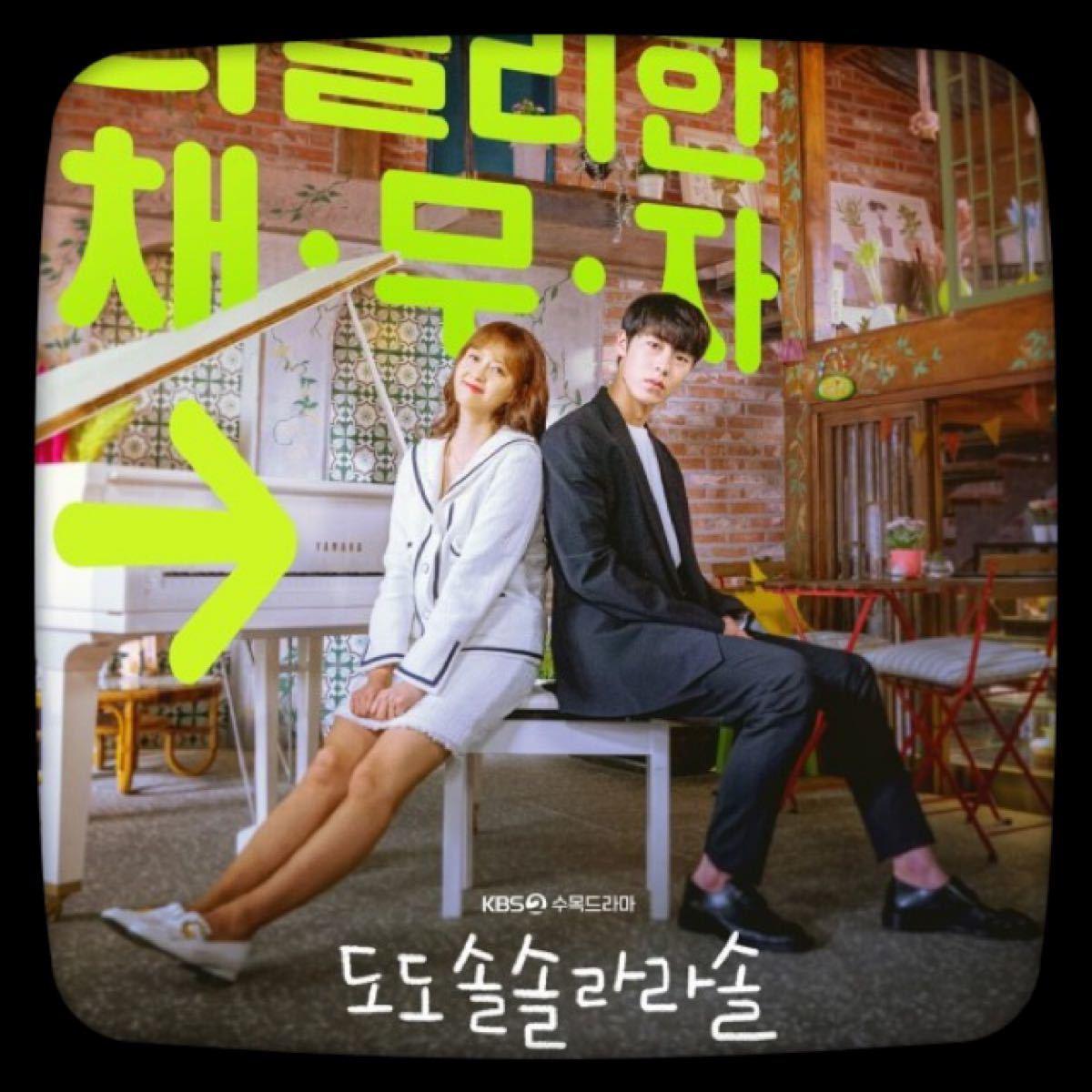 【ドドソソララソ】Blu-ray 韓国ドラマ 韓流