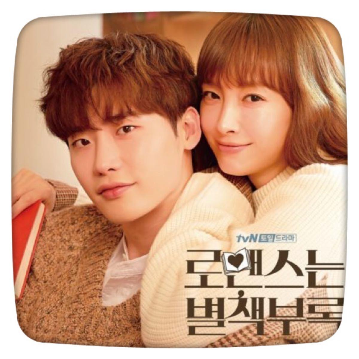 【ロマンスは別冊付録】Blu-ray 韓国ドラマ 韓流