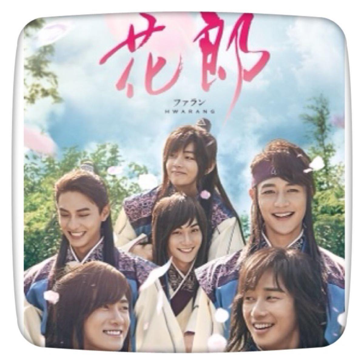 【花郎】Blu-ray 韓国ドラマ 韓流