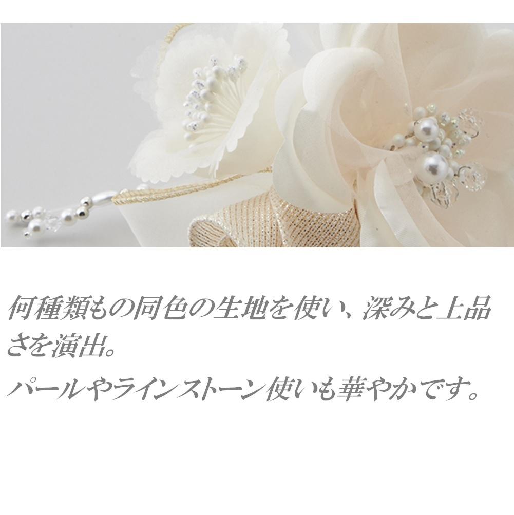 日本製 コサージュ 卒業式 入学式 入園式 結婚式 ブローチ お花 立体 フラワー パール ストーン ビーズ使い フォーマル 301-96_画像2