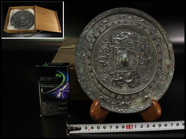 【金閣】中国美術 唐物 古鏡 四獣神紋 銅鏡 旧家蔵出(HA42)