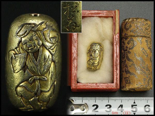 【銀閣】名品 金工 細密画 刻 恵比寿 在銘 根付 印籠 玉金具 旧家蔵出(N528)