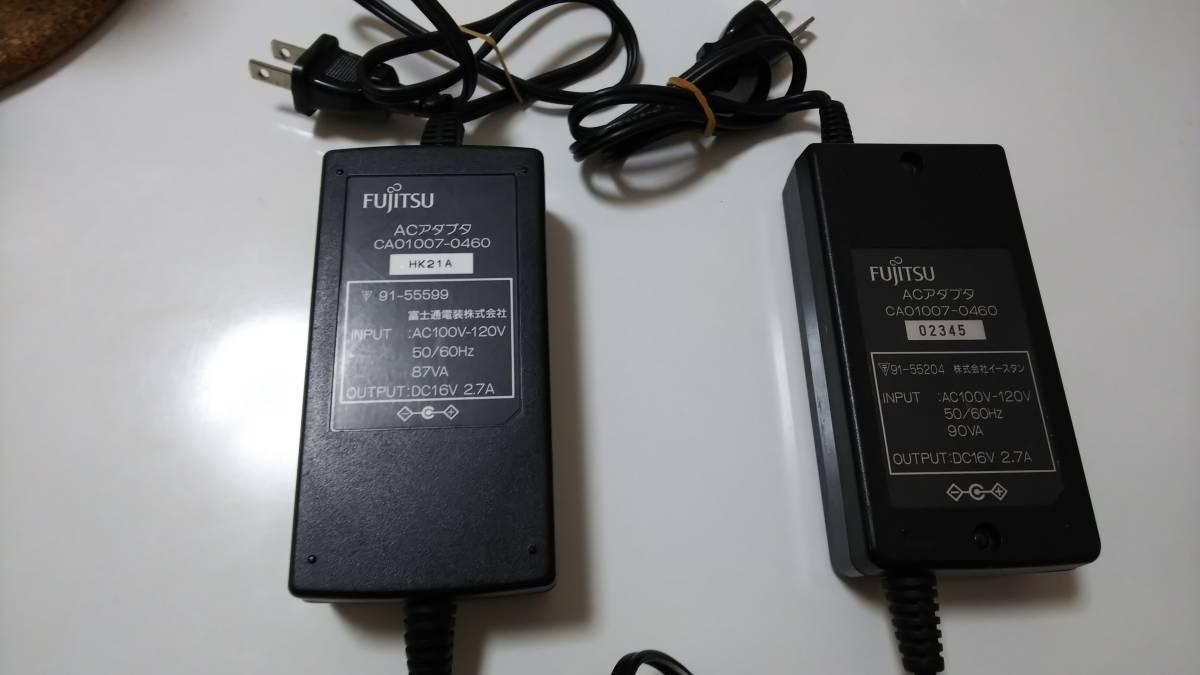 【送料込】ACアダプタ 富士通 CAO1007-0460 2個 16V 2.7A 中古 ノートパソコン用 CA01007-0460 匿名発送_画像2
