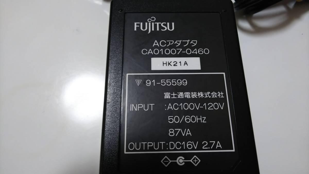 【送料込】ACアダプタ 富士通 CAO1007-0460 2個 16V 2.7A 中古 ノートパソコン用 CA01007-0460 匿名発送_画像3