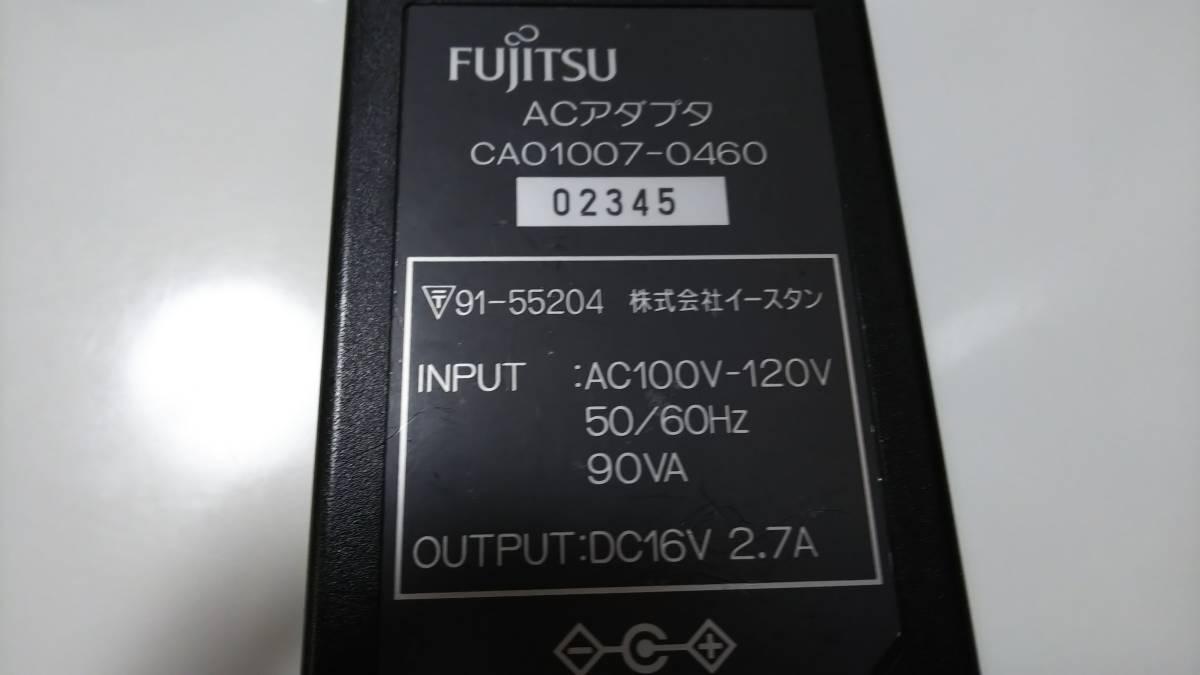 【送料込】ACアダプタ 富士通 CAO1007-0460 2個 16V 2.7A 中古 ノートパソコン用 CA01007-0460 匿名発送_画像4