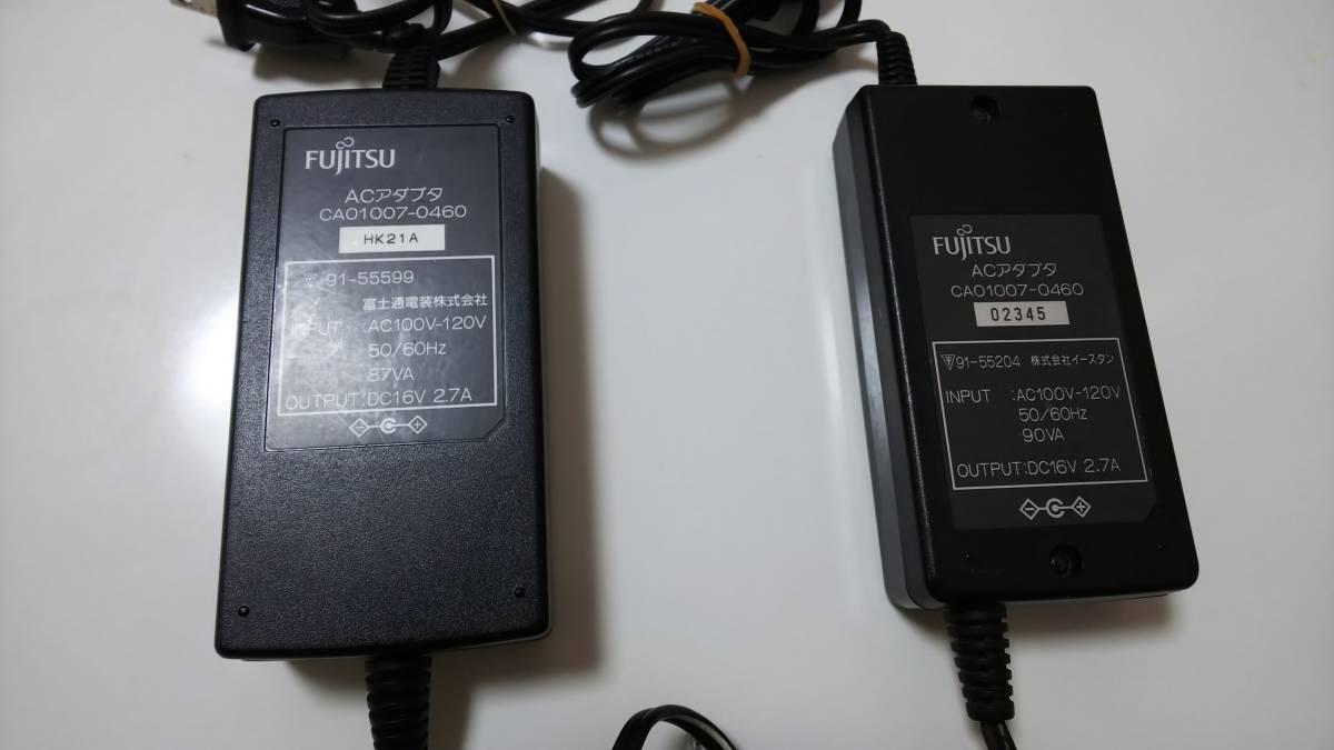 【送料込】ACアダプタ 富士通 CAO1007-0460 2個 16V 2.7A 中古 ノートパソコン用 CA01007-0460 匿名発送_画像5