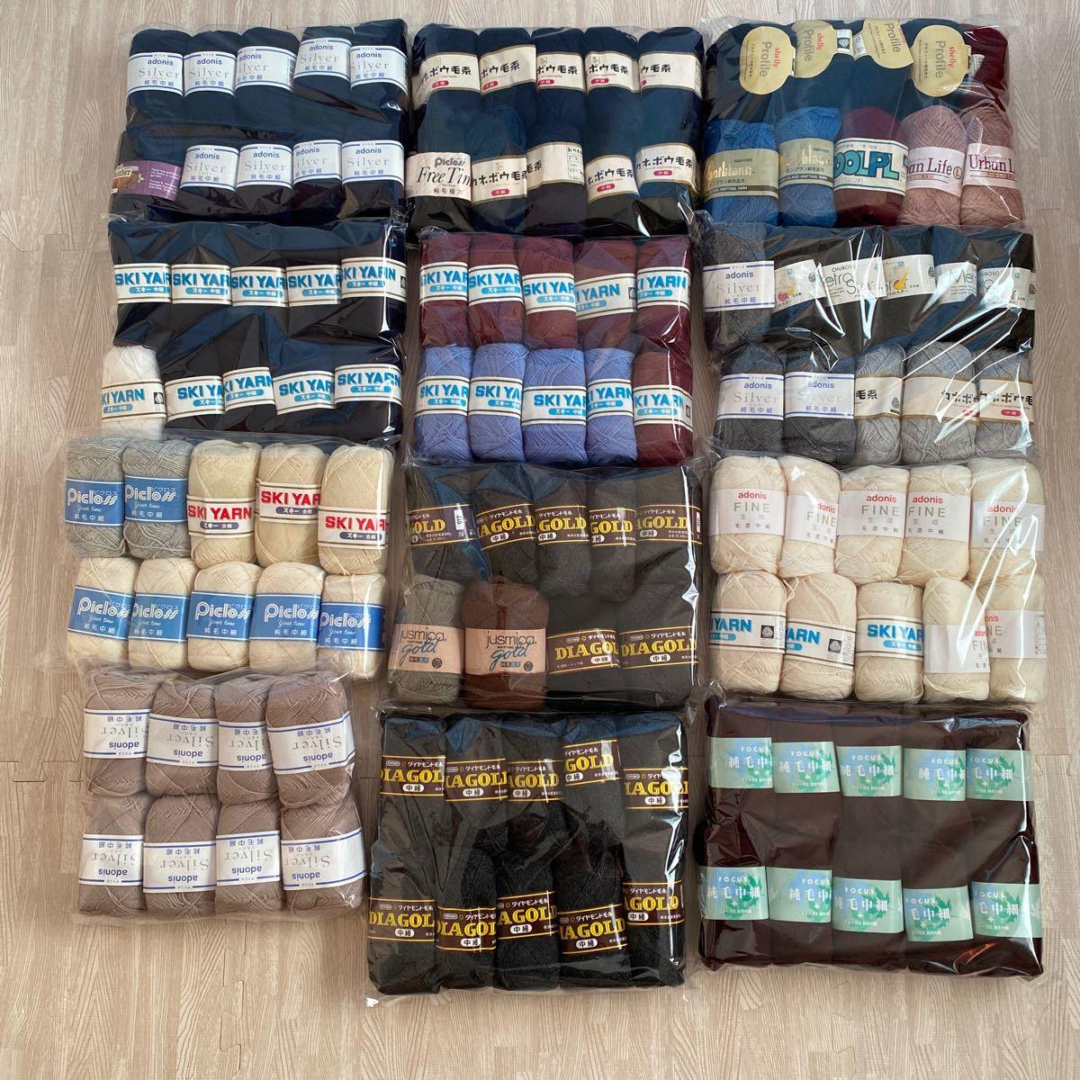 毛糸 大量(約110玉)ダイヤモンド スキー アドニス 毛100% 未使用 毛糸まとめて 1円スタート