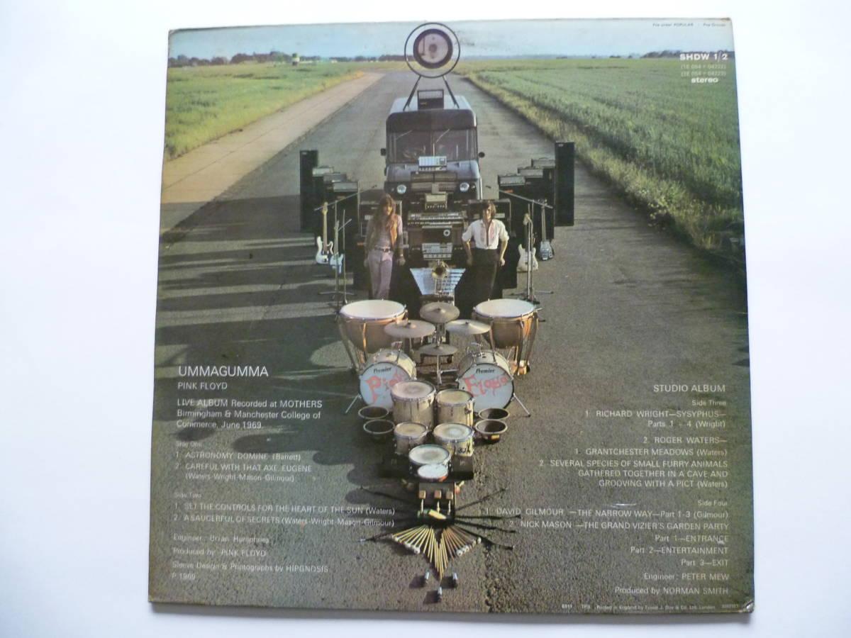 EMI HARVEST(UK GRAMOPHONE) PINK FLOYD / UMMAGUMMA ピンク・フロイド ウマグマ_画像2