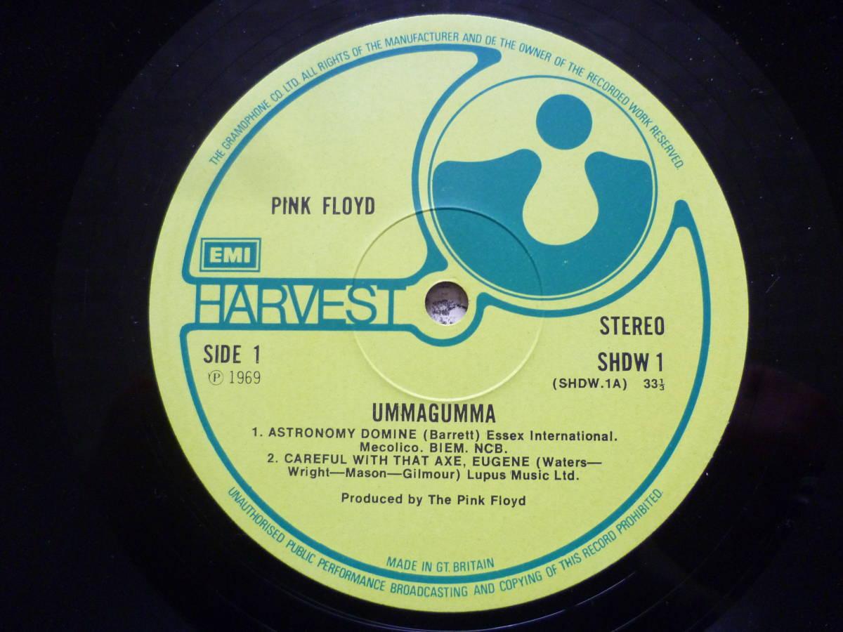 EMI HARVEST(UK GRAMOPHONE) PINK FLOYD / UMMAGUMMA ピンク・フロイド ウマグマ_画像5