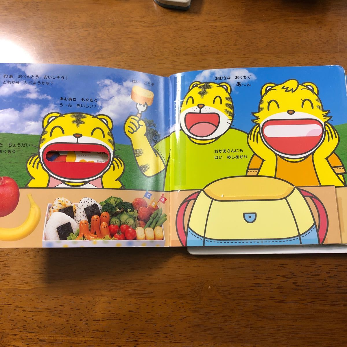こどもちゃれんじ ぷち 絵本3点