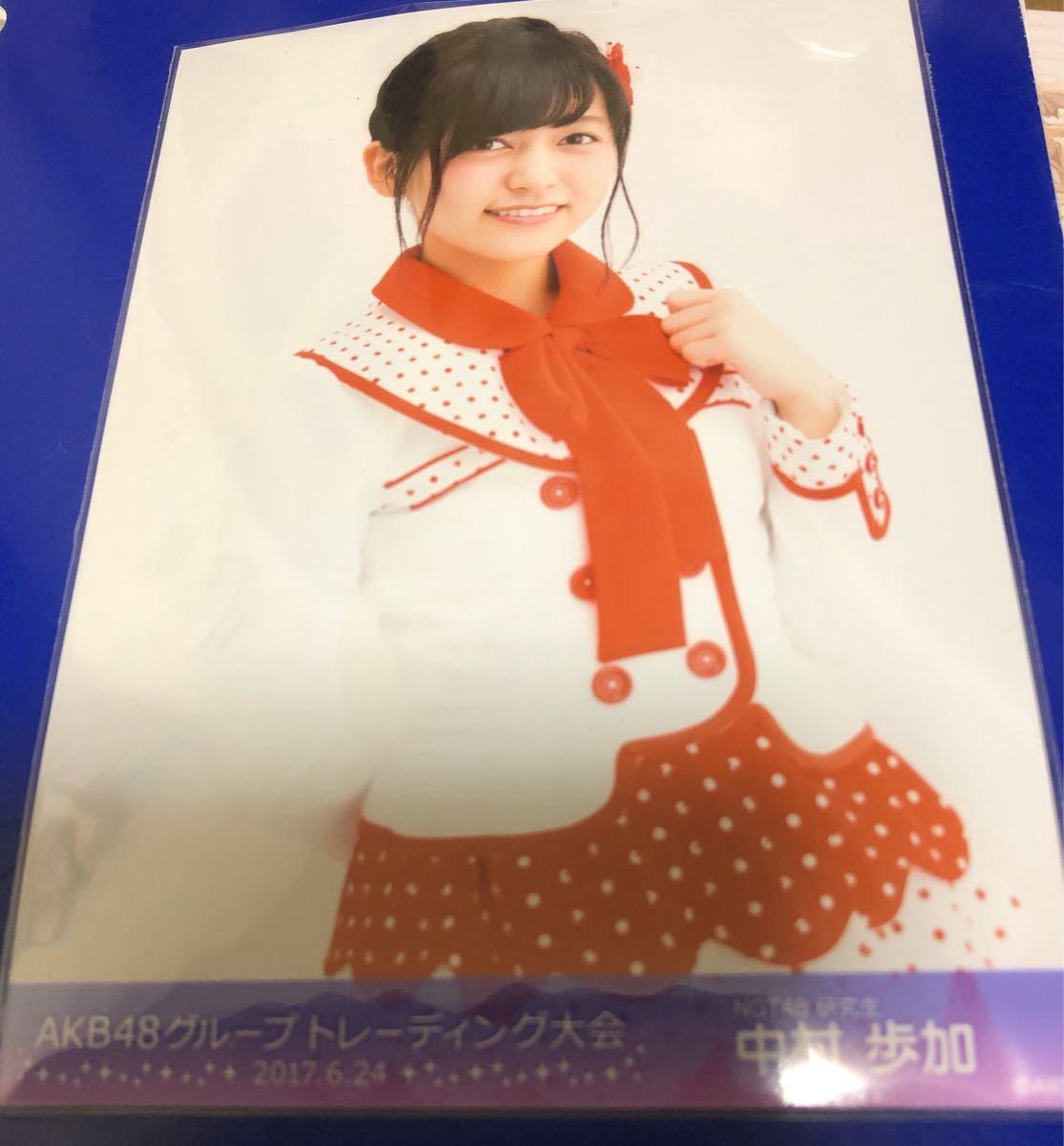 AKB48グループ トレーディング大会 中村歩加 NGT48  生写真