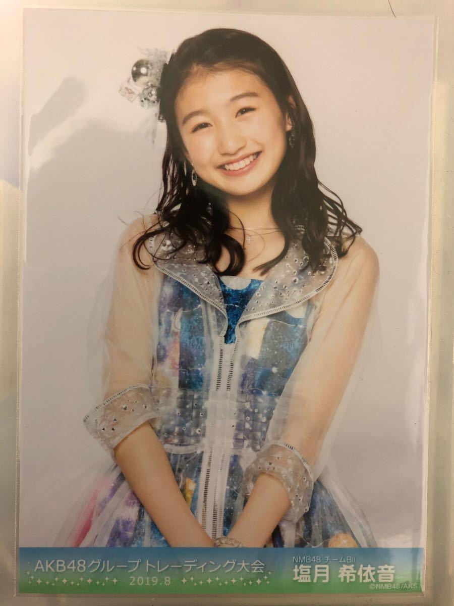 AKB48グループ トレーディング大会 塩月希依音 NMB48 生写真