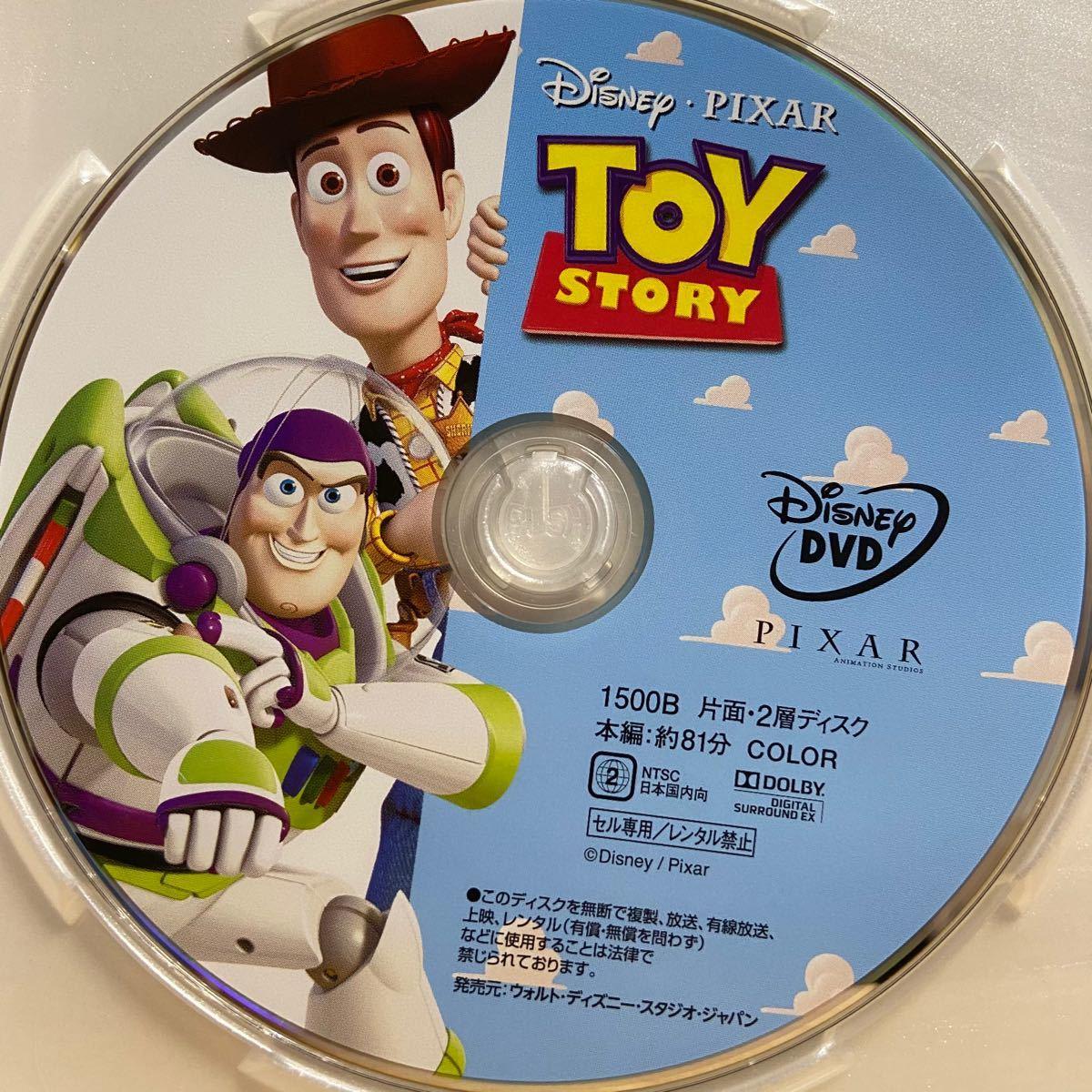 トイストーリー MovieNEX('95米) DVDのみ