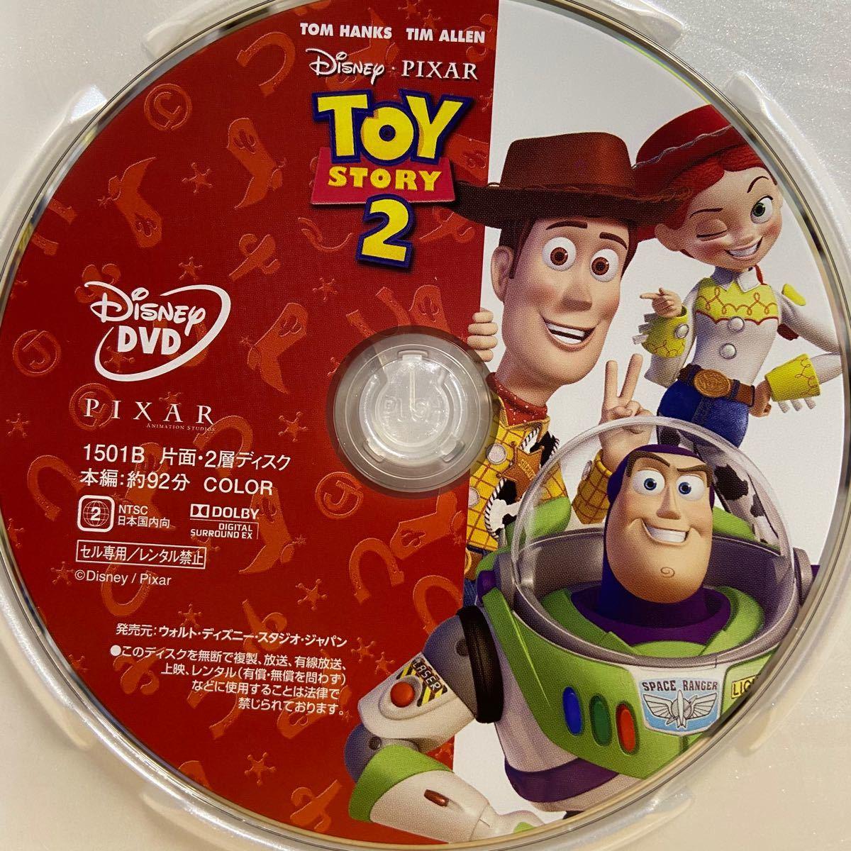 トイストーリー2 MovieNEX('99米) DVDのみ
