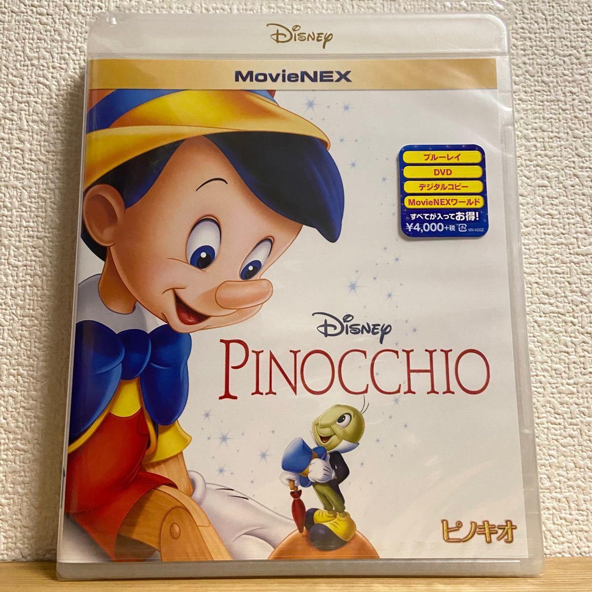 ピノキオ MovieNEX('40米) ブルーレイ+純正ケース
