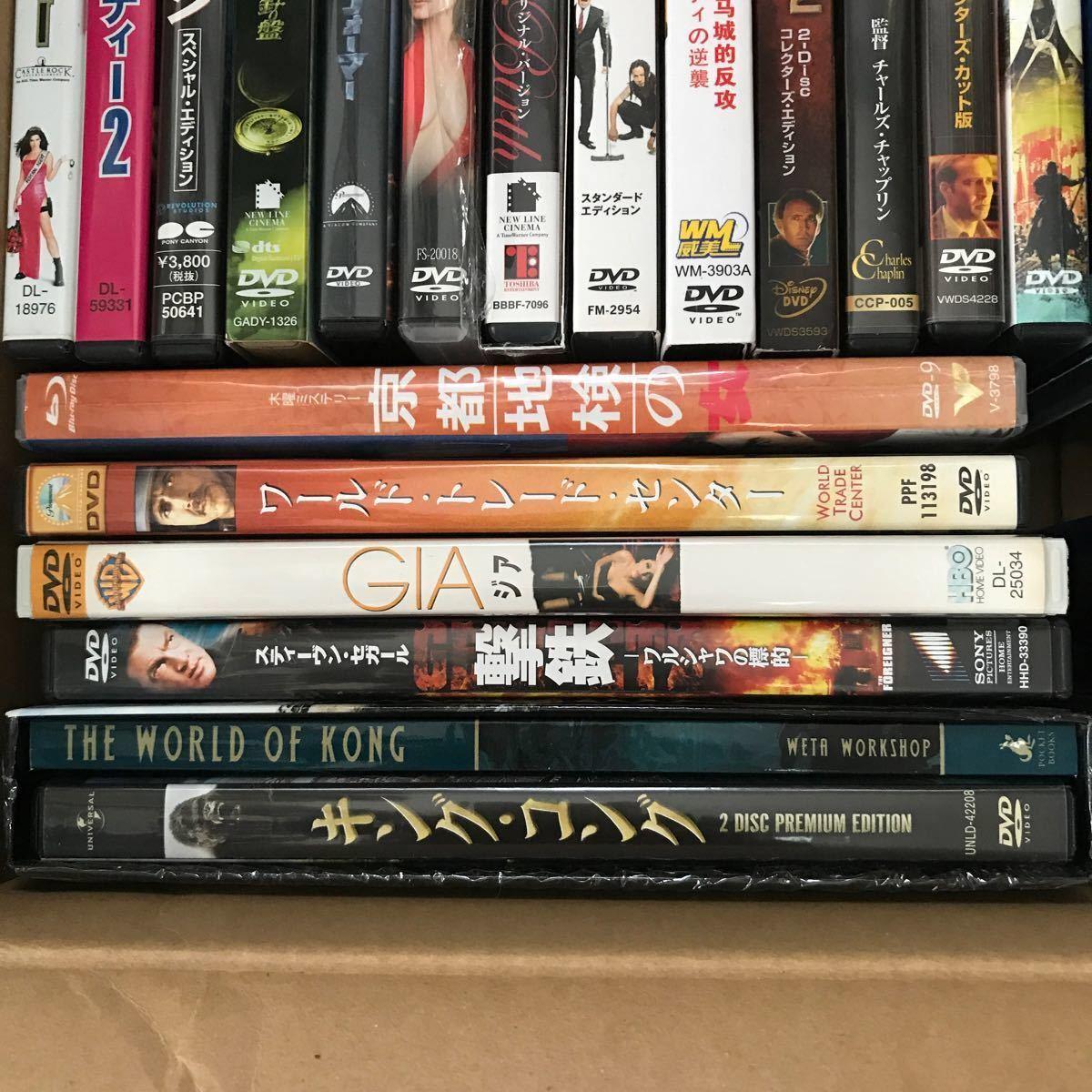 DVD、Blu-ray、CD 色々37枚ジャンク品