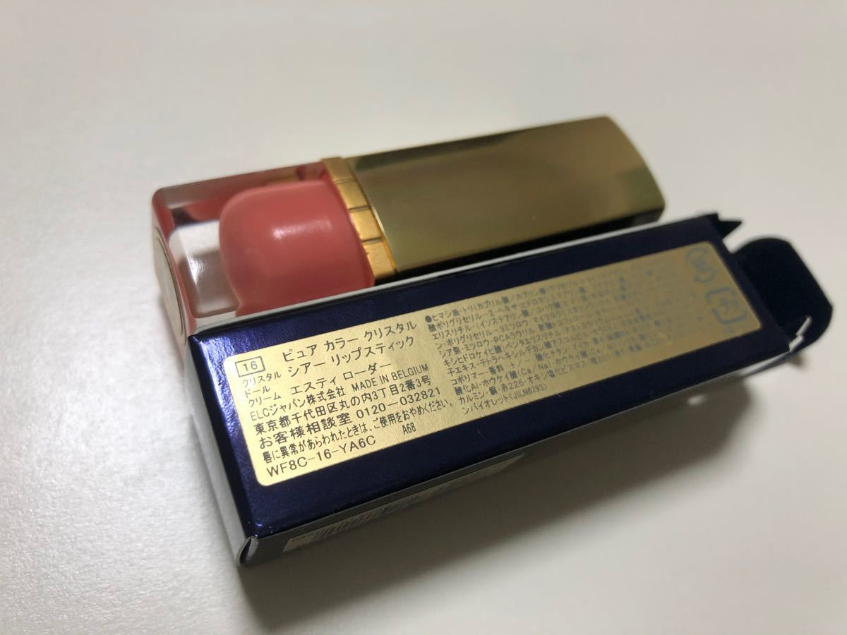ピュアカラークリスタルシアーリップスティック 16 エスティーローダー 口紅