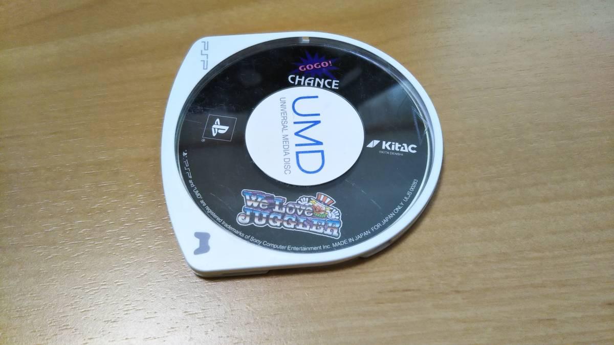 PSP ソフト ウィー ラヴ ジャグラー We Love JUGGLER 動作確認済 ソフトのみ