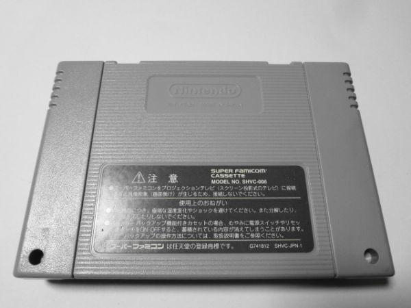 送料無料 即決 任天堂 スーパーファミコン SFC 星のカービィ スーパーデラックス アクション 人気 シリーズ レトロ ゲーム ソフト b220