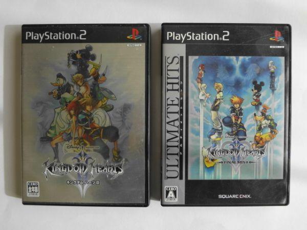 送料無料 即決 ソニー sony プレイステーション2 PS2 プレステ2 キングダム ハーツ 2 ファイナルミックス プラス + セット ゲーム b330