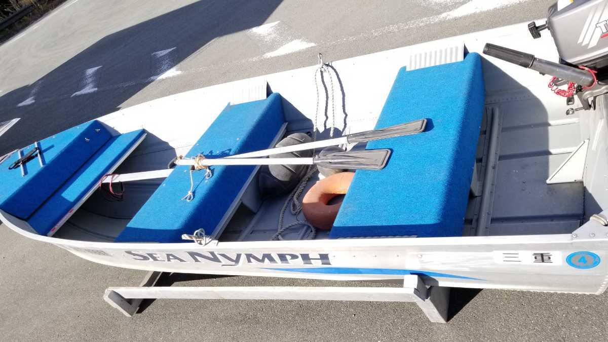 令和4年7月まであり アルミボート トーハツ船外機付き V1256/61352 12フィート 3人乗り シーニンフ sea nymph 中古 実動 vハル_画像5