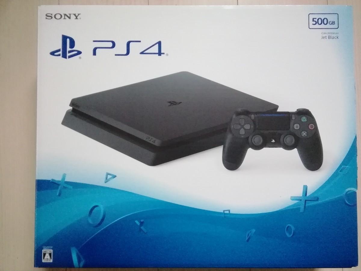 playstation4 CUH-2000AB01