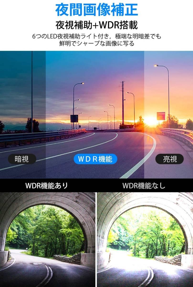 ドライブレコーダー 前後カメラ 赤外線暗視ライト 1296PフルHD高画質 170度広角視野 G-sensor HDR/WDR技術 ドラレコ 日本語説明書 _画像4