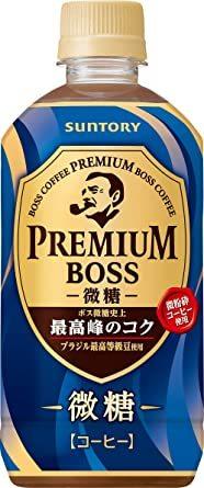 サントリー プレミアムボス 微糖 コーヒー 490ml ×24本_画像1