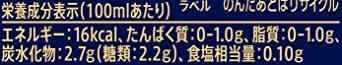 サントリー プレミアムボス 微糖 コーヒー 490ml ×24本_画像6