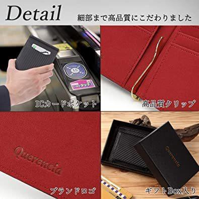 ■未使用□レッド Querencia マネークリップ 小銭入れ付き 本革 メンズ 財布 二つ折り_画像6