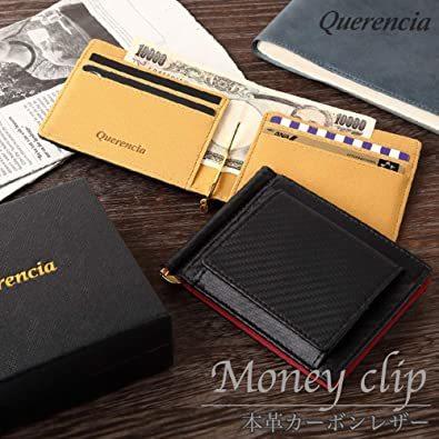 ■未使用□レッド Querencia マネークリップ 小銭入れ付き 本革 メンズ 財布 二つ折り_画像2