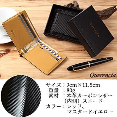 ■未使用□レッド Querencia マネークリップ 小銭入れ付き 本革 メンズ 財布 二つ折り_画像7