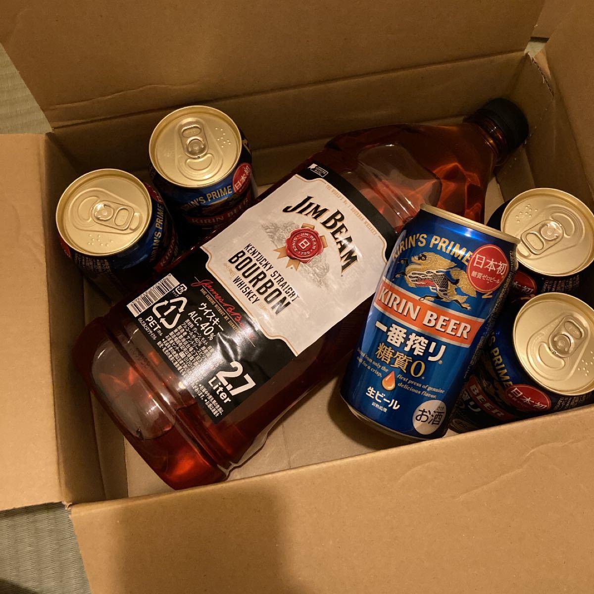お酒詰め合わせ jimbeam ウイスキー ビール