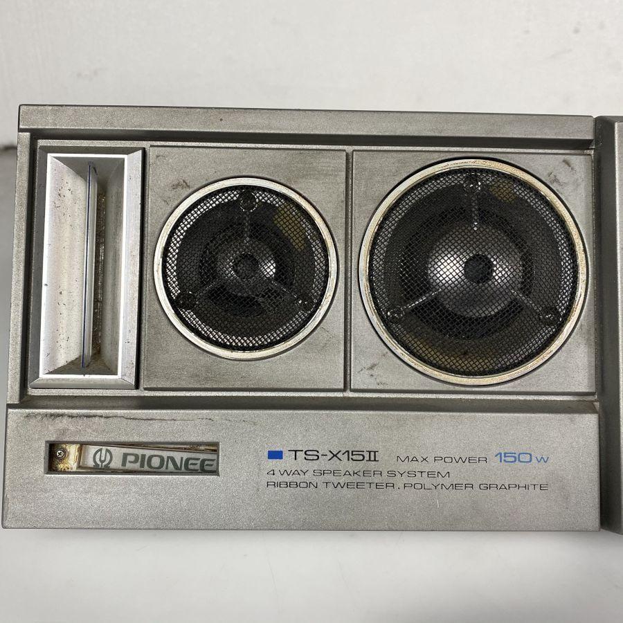 PIONEER カースピーカー TS-X15Ⅱ ペア ロンサムカーボーイ 簡易音出し確認済み○ジャンク品【福岡】_画像2