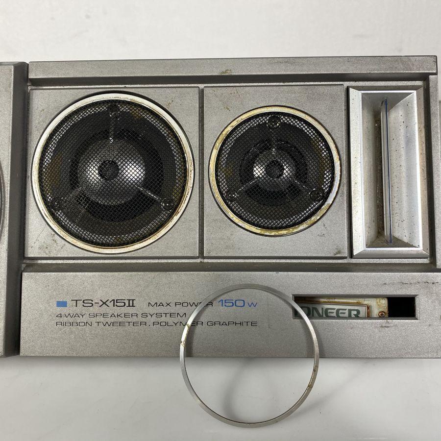 PIONEER カースピーカー TS-X15Ⅱ ペア ロンサムカーボーイ 簡易音出し確認済み○ジャンク品【福岡】_画像5