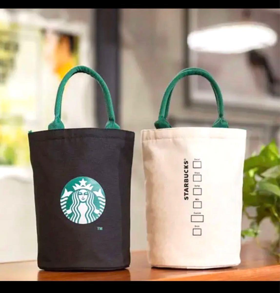【あと1個ずつ】Starbucks トートバッグ・ランチバッグ・エコバッグ