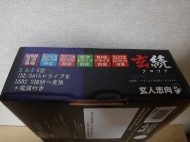 ★ 玄人志向 玄続 KRHC-SATAIDE 2.5/3.5 IDE/SATA HDD USB2.0接続 クロツグ ★ 送ネ_画像3