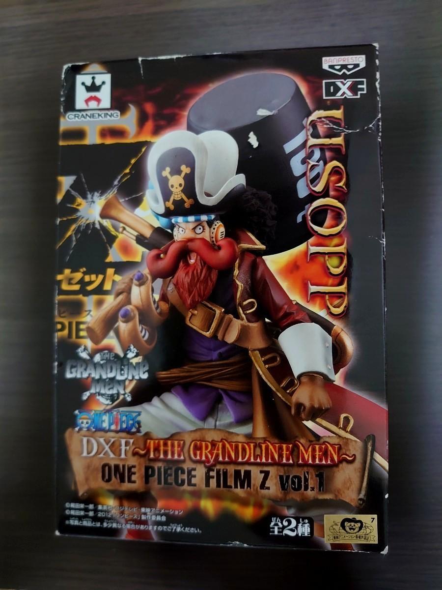 ウソップ(ワンピースDXFシリーズ THE GRANDLINE MEN FILM Z)