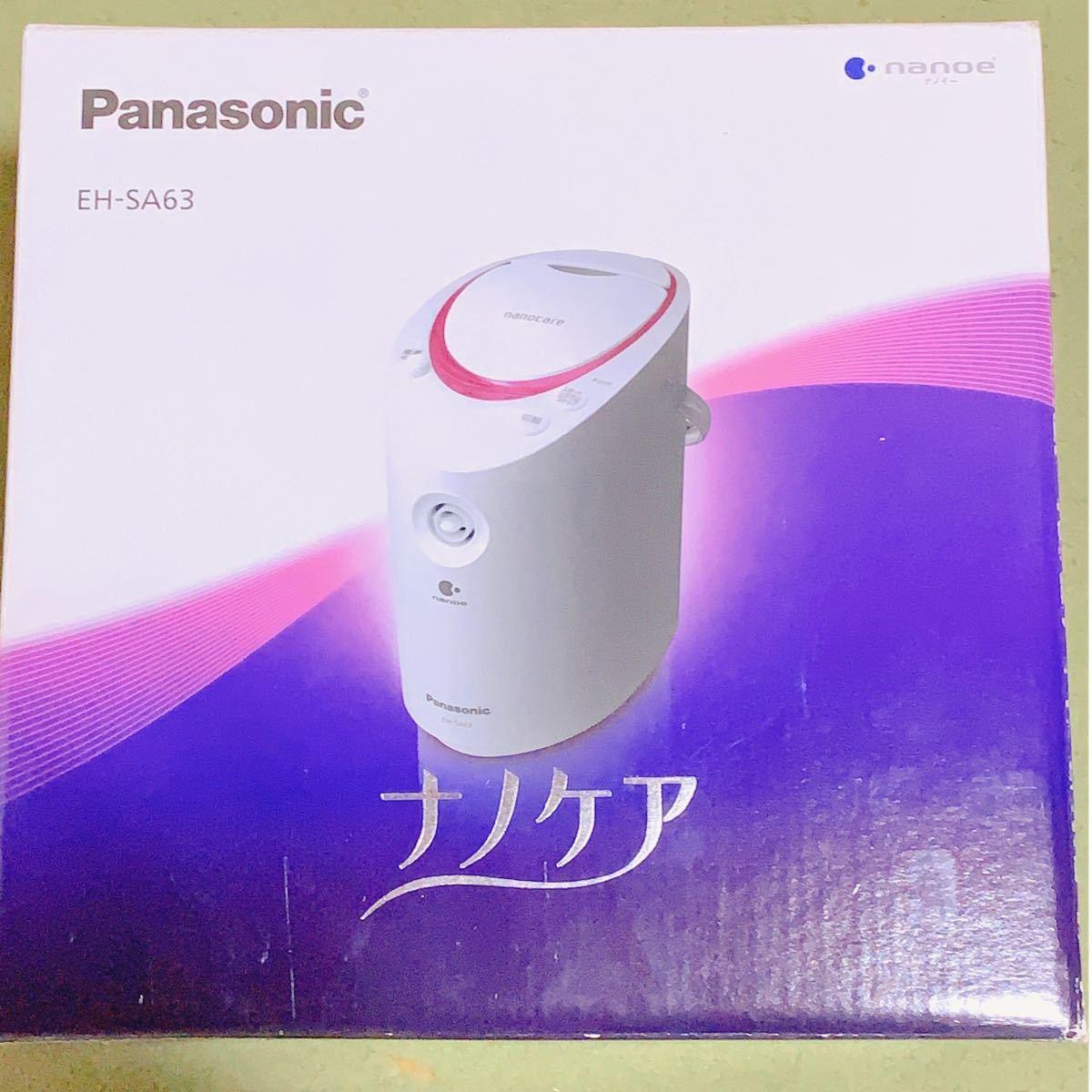 Panasonic スチーマーナノケア