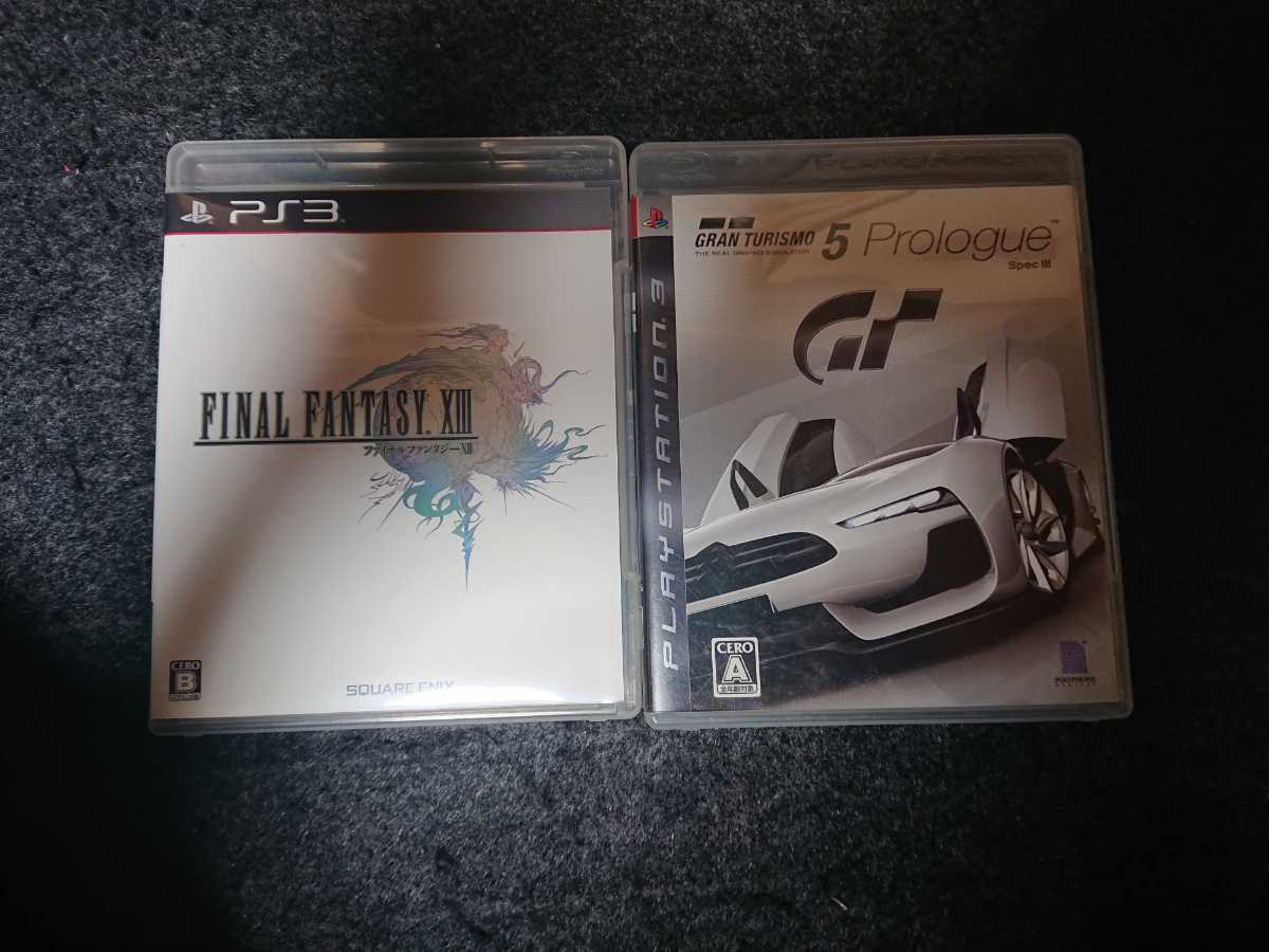 PS3 ソフト セット2