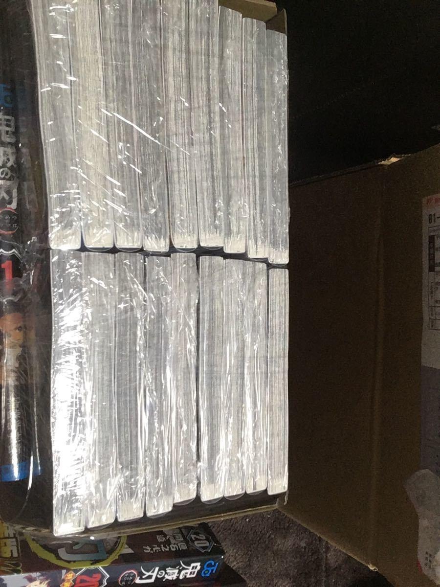 鬼滅の刃 23巻全巻 零巻 おまけ付き 全巻セット 20〜23巻初版特装版