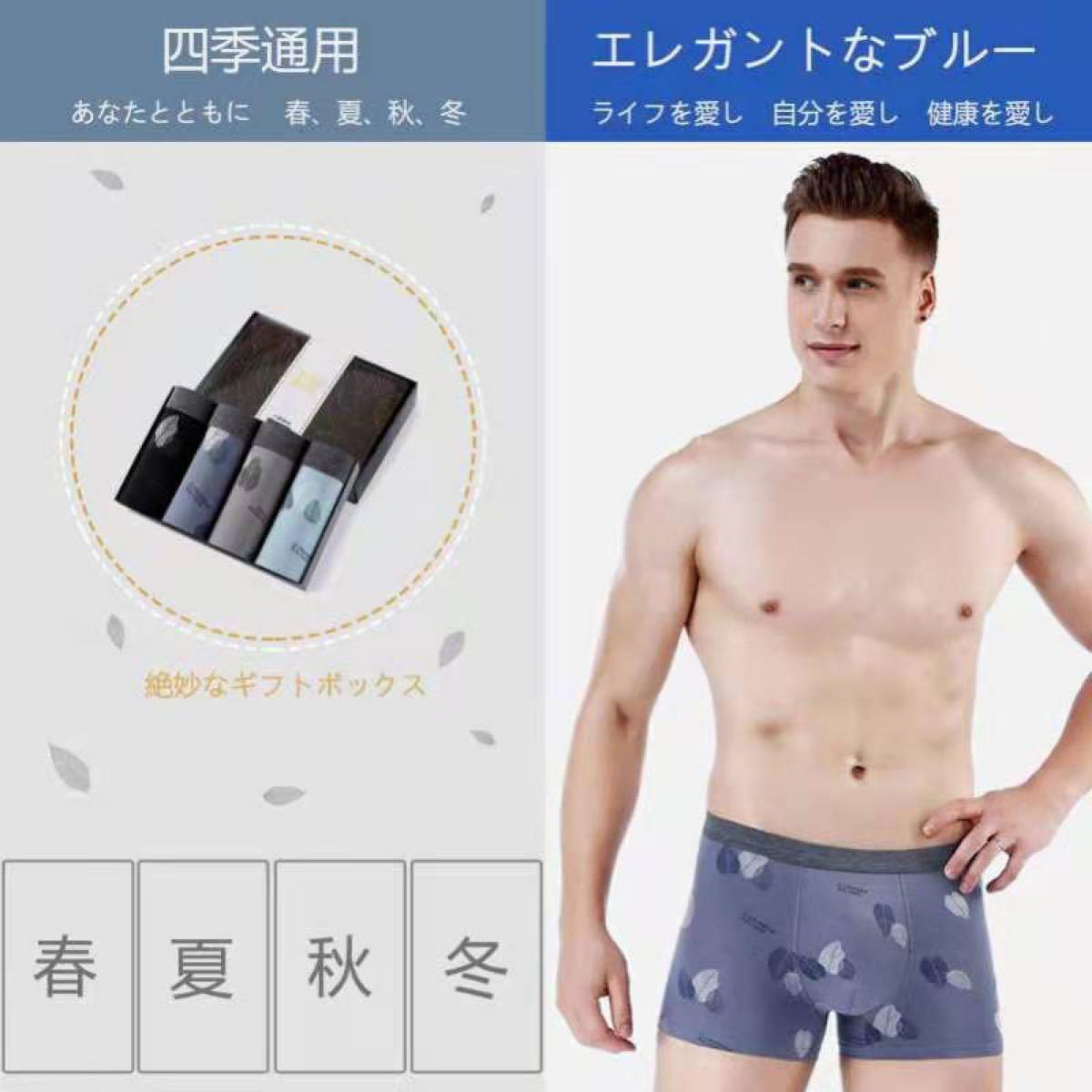 ボクサーパンツ メンズ 男性用 下着 綿ブリーフ シームレス 快適 ムレない U字型立体デザイン 綿素材8枚組 4XL