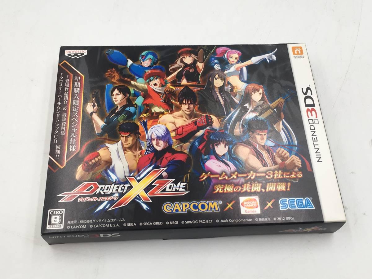 ◇中古◇ PROJECT X ZONE (特典のみ) - 3DS BSZ000_画像1