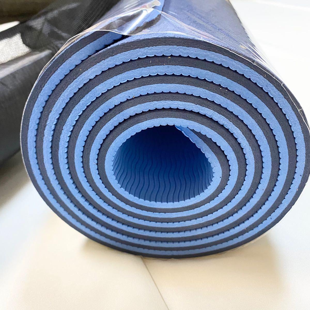 ヨガマット ネイビー  ブルー 未開封 収納袋付き
